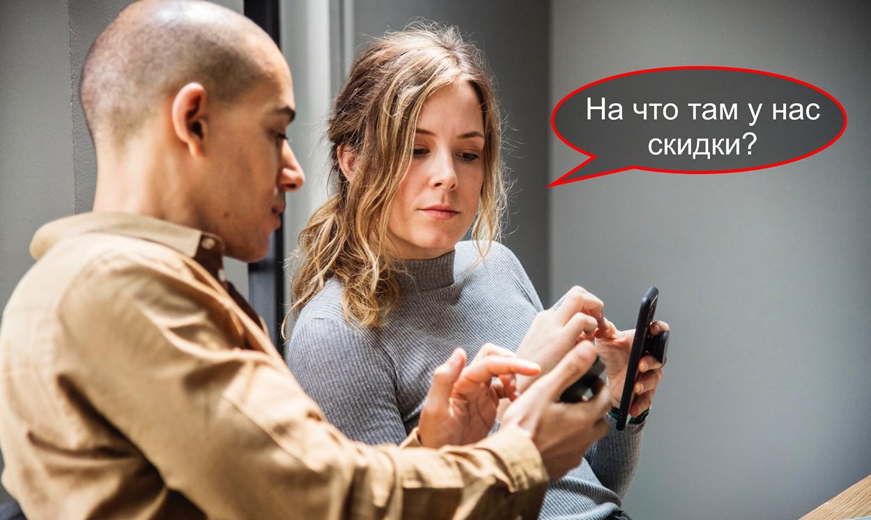 Актуальные акции и скидки в украинских интернет-магазинах