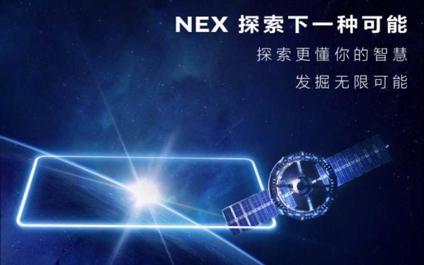 В сеть утекли характеристики Vivo NEX: 6.59'' дисплей и батарея на 4000 мАч
