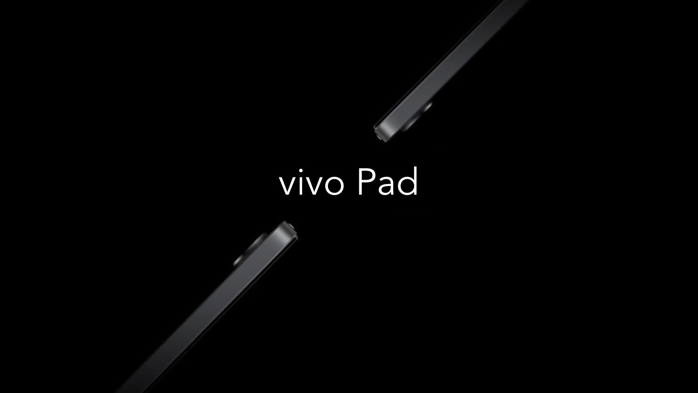 Официально: Vivo представит свой первый планшет в первой половине 2022 года
