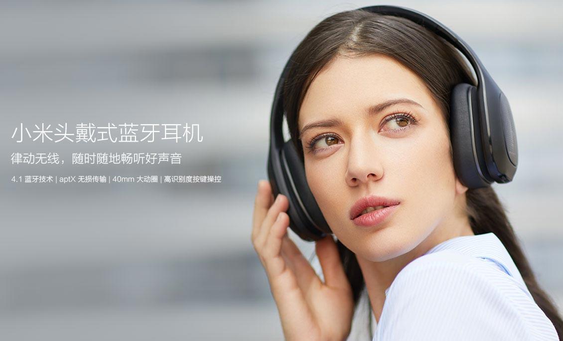 Компания Xiaomi представила беспроводные наушники MiBluetooth