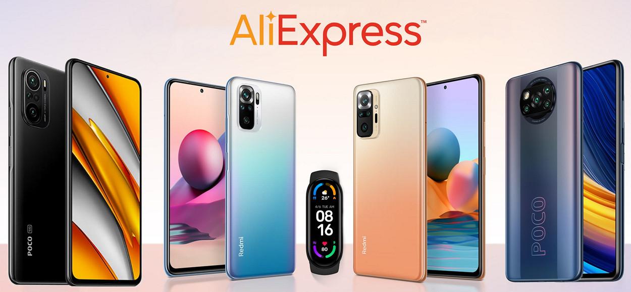 на правах рекламы Смартфоны POCO, Redmi и гаджеты Xiaomi на распродаже AliExpress: большие скидки и подарки для покупателей