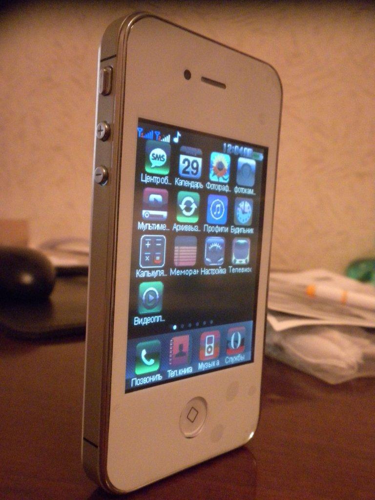 китайский айфон 4 цена в киеве