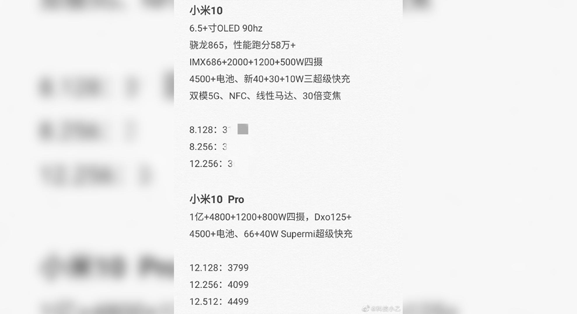 Xiaomi Mi10 иMi10 Pro рассекречены: известны характеристики ицены флагманов