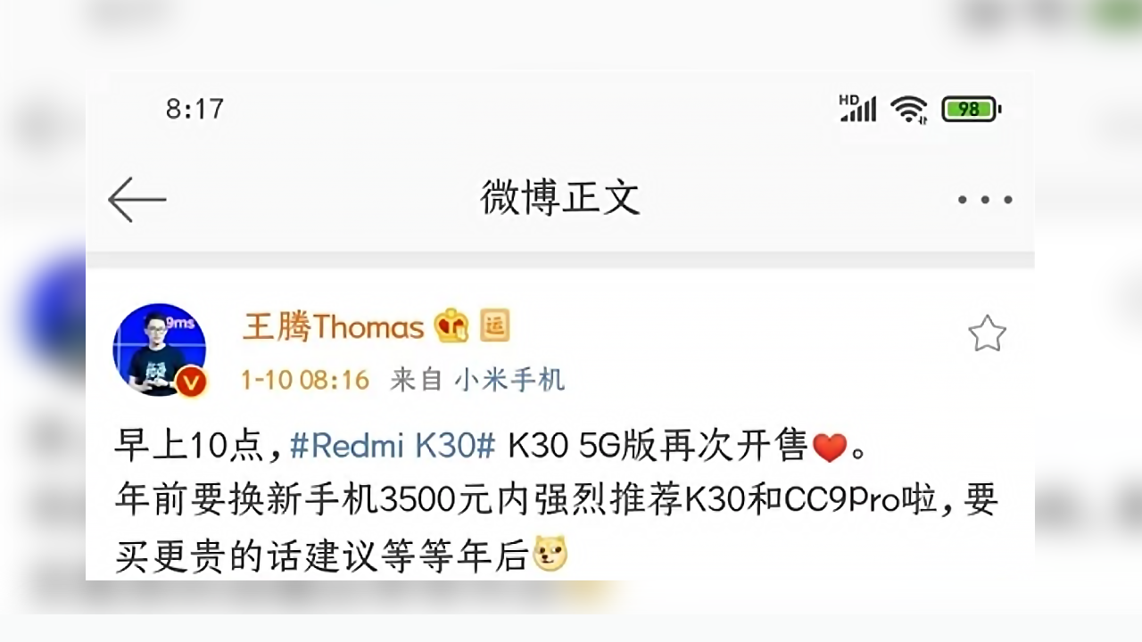 Менеджер Xiaomi намекнул нацену Mi10 ивозможную дату выхода смартфона