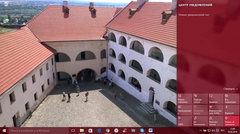 Как эффективно настроить интерфейс и внешний вид Рабочего стола в компьютере на Windows 10-23