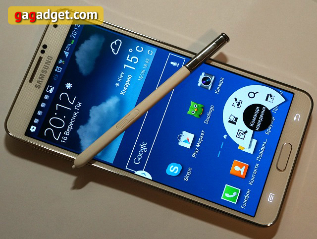 Обзор Samsung Galaxy Note 3-9