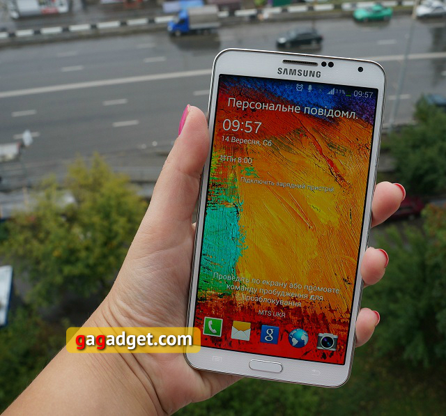 Обзор Samsung Galaxy Note 3-6