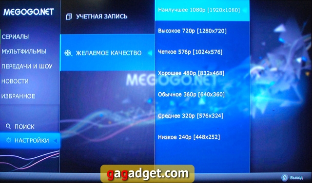 Обзор iNext TV Megogo: интернет-кинотеатр без компьютера-18