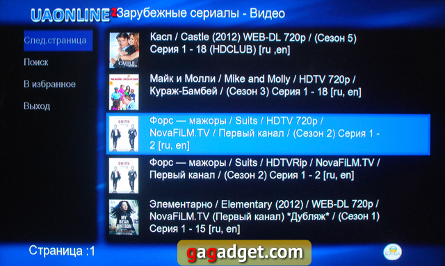 Обзор iNext TV Megogo: интернет-кинотеатр без компьютера-24