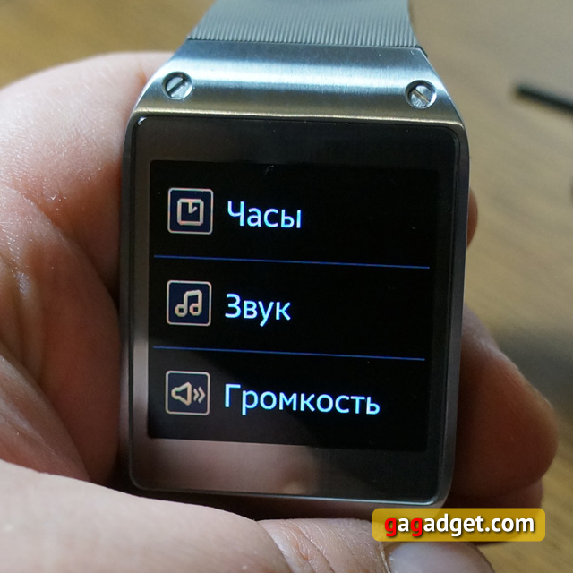 Обзор Samsung Galaxy Gear: делу — время-2