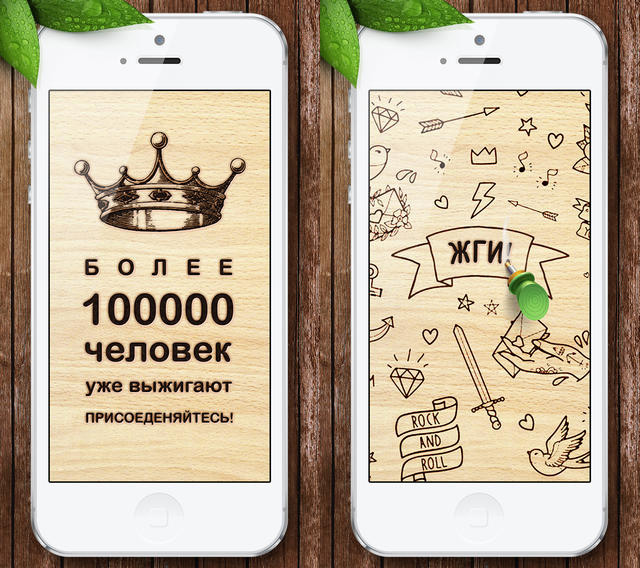 10 адских приложений для iPhone/iPad, что нам прислали