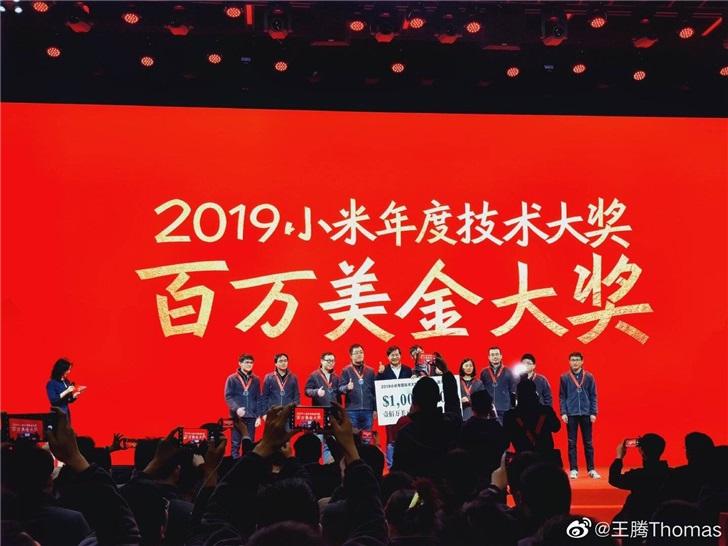 Производство смартфона Xiaomi Mi Mix Alpha еще не запущено, а его разработчики уже получили $1 млн