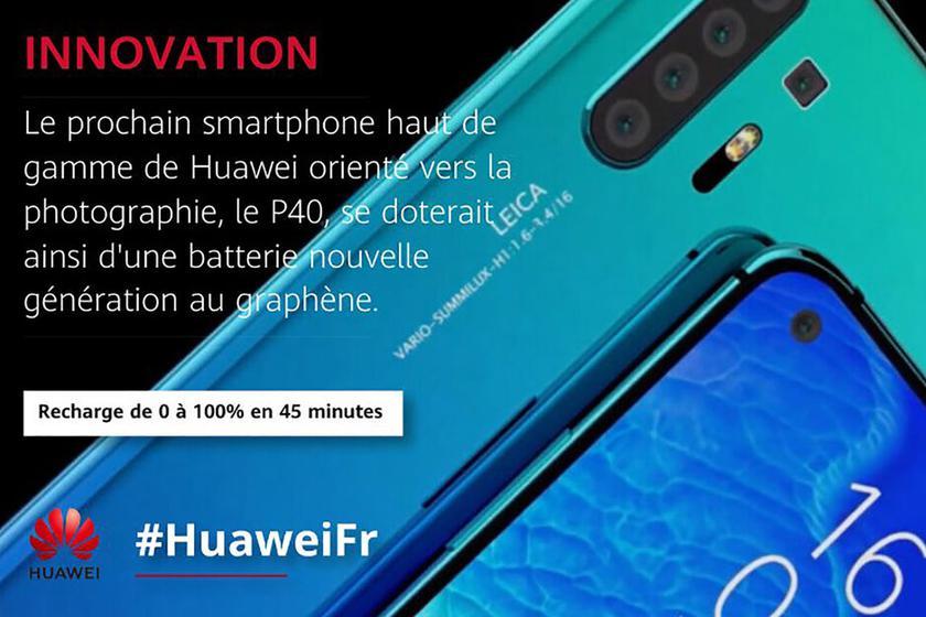 Официально: нет, Huawei P40 не получит графеновый аккумулятор