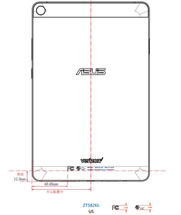 ASUS ZenPad Z9.png
