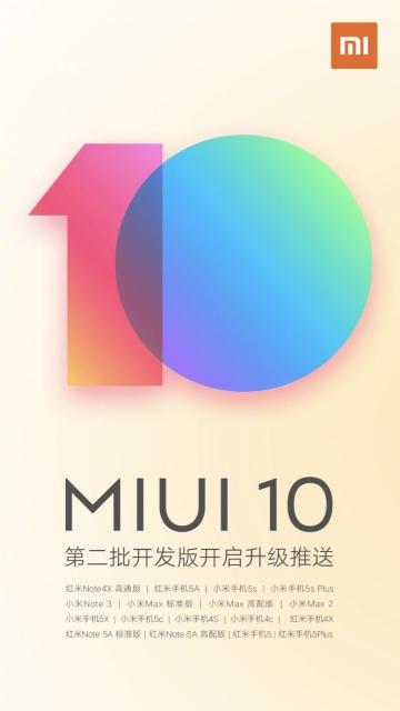 Developer-ROM-MIUI-10-for-17-smartphones.jpg