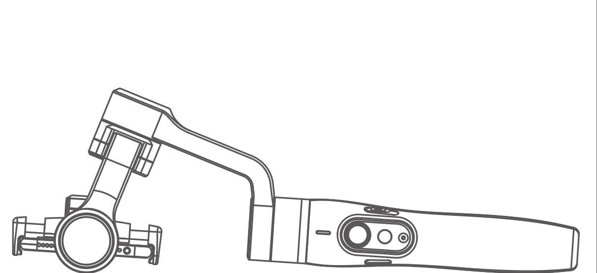 Обзор FeiyuTech Vimble 2: селфи-палка с двигателем-33