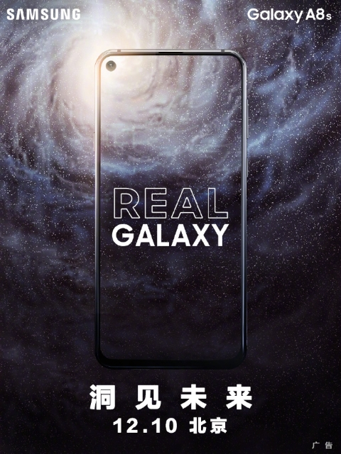 Galaxy-A8s-Launch-Date.jpg