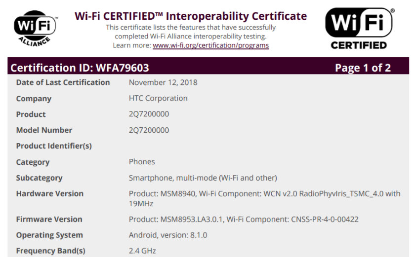HTC-2Q720000-Wi-Fi-certification.png