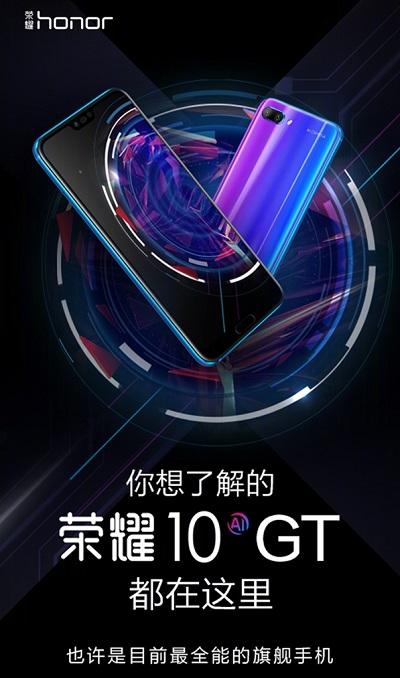 Honor 10 GT.jpg