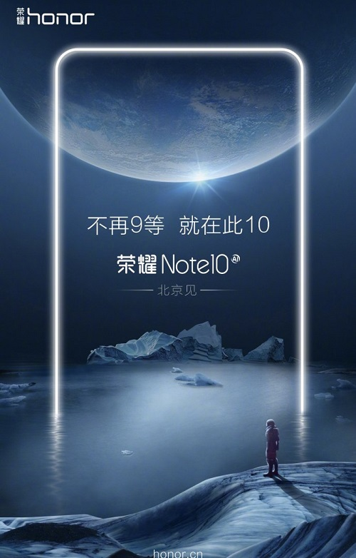 Honor Note 10.jpg