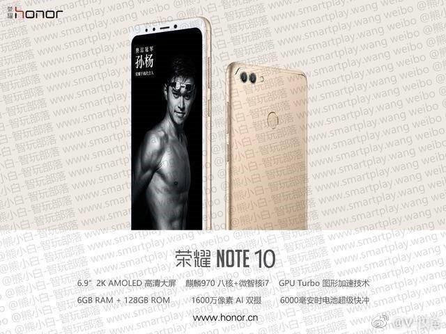 Honor-Note-10-1.jpg