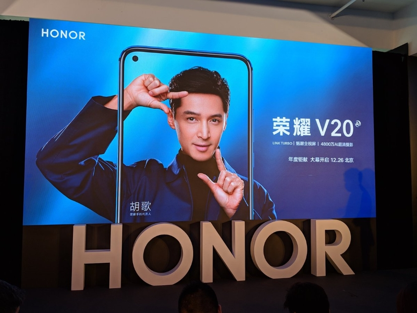 Honor-View-20-Launch-Date-2.jpg