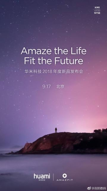 Huami-Amazfit-17-September-1.jpg
