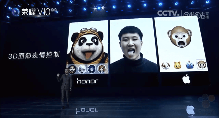 Huawei-Honor-Face-ID-4.jpg