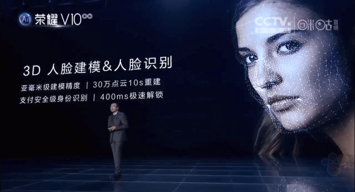 Huawei-Honor-Face-ID-5.jpg