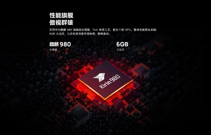 Картинки по запросу Huawei MediaPad M6 Turbo Edition