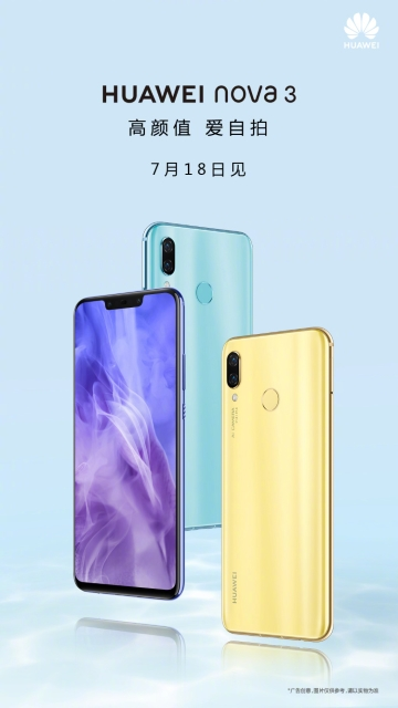 Huawei-Nova-3-Annonce.jpg