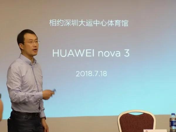 Huawei-Nova-3-Launch-Date.png