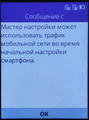 IMG_20180720_114546.jpg