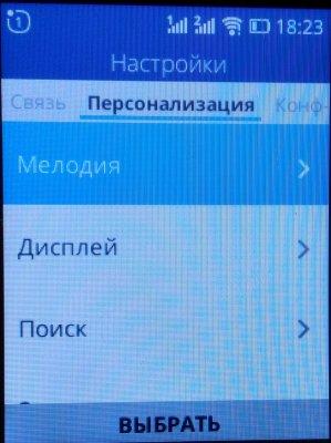 IMG_20180722_182349.jpg