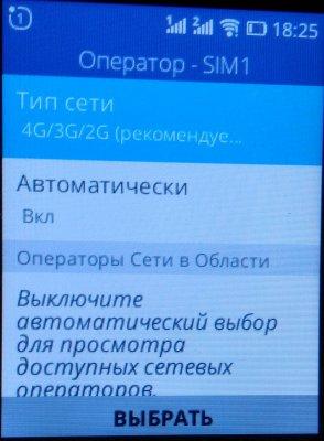 IMG_20180722_182525.jpg