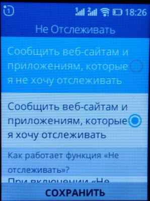 IMG_20180722_182649.jpg