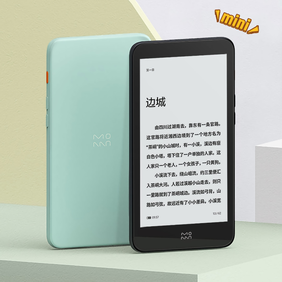 Xiaomi анонсировала компактную читалку за $90 – фото 2