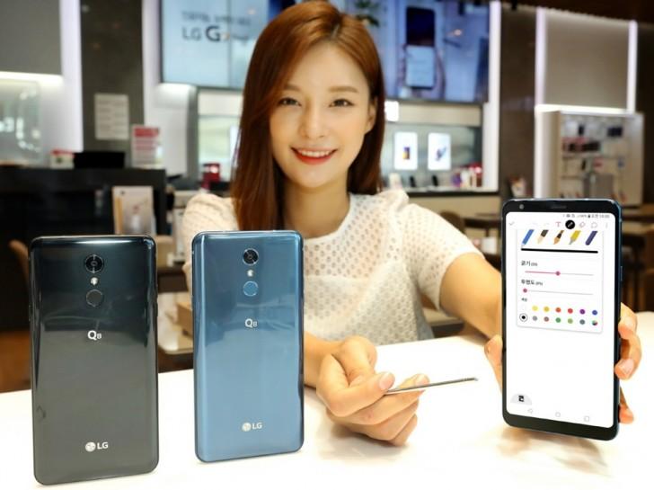 LG Q8 (2018).png
