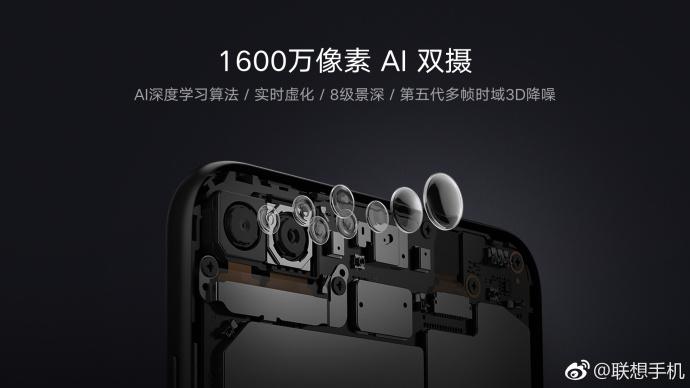 Lenovo-K5-Note-2018-c.jpg