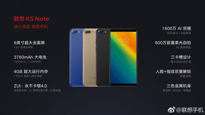 Lenovo-K5-Note-2018-f.jpg