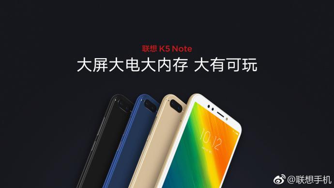 Lenovo-K5-Note-2018.jpg