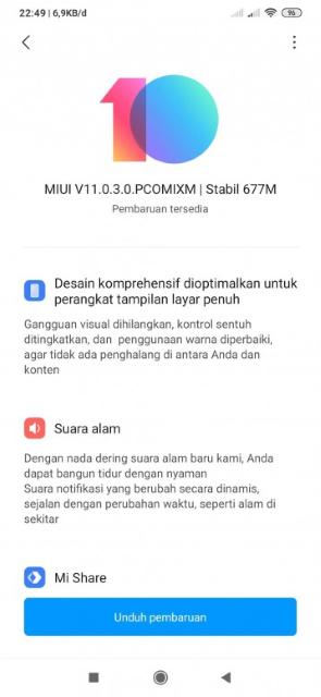 Xiaomi выпустила глобальную стабильную версию MIUI 11 для Redmi Note 8