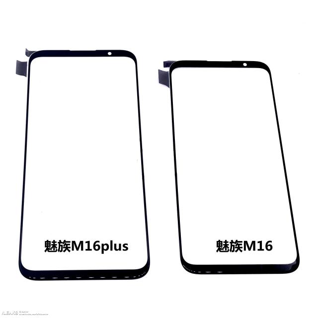 Meizu-16-and-16-Plus-rear-panel.jpg