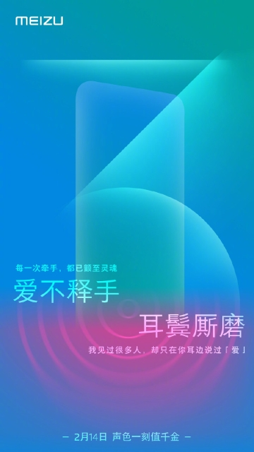 Meizu-Note-9-Launch-date.jpg