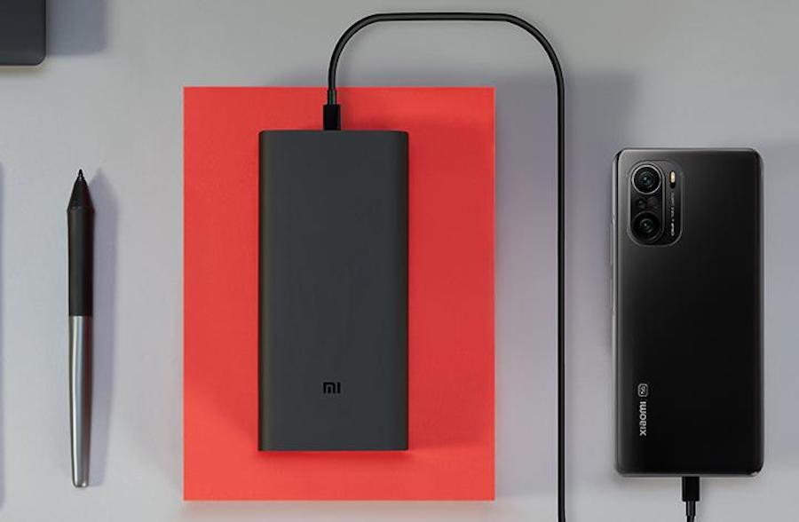 Xiaomi представила «надпотужний та багатофункціональний power bank»