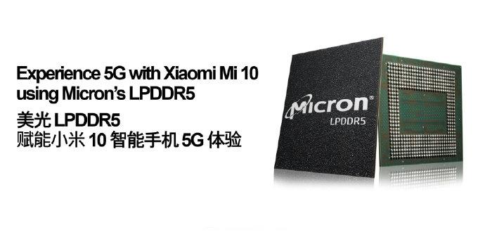 Xiaomi Mi 10 станет первым смартфоном в мире, который получит оперативную память LPDDR5