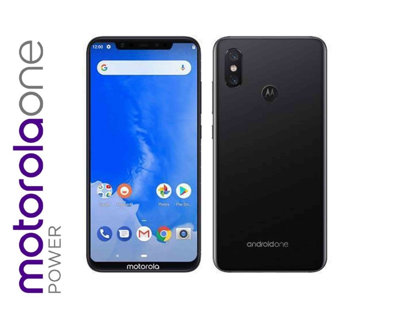 Motorola-One-Power-1.jpg