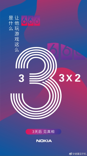 Nokia-X5-Annonce-poster.jpg