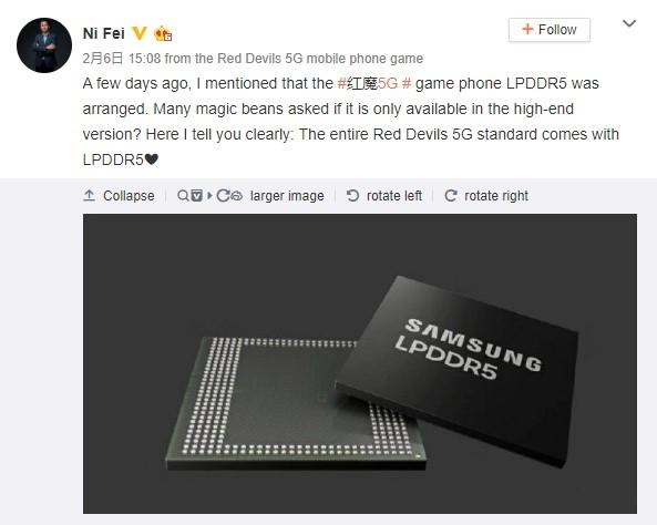 Не только Xiaomi Mi 10: CEO Nubia подтвердил, что смартфон Red Magic 5G тоже получит память LPDDR5
