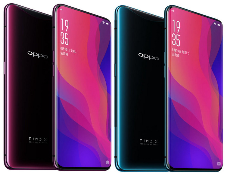 OPPO-Find-X-colors.jpg